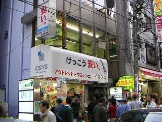 秋葉原05-1105-09