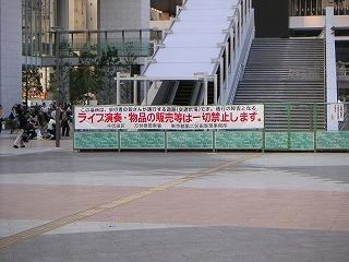 秋葉原05-1105-17