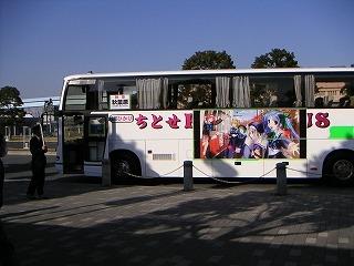 ComiketSP4-0321-03