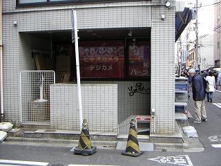 秋葉原06-0109-03