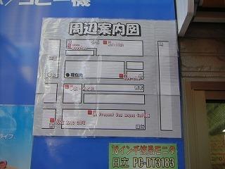秋葉原06-0109-04