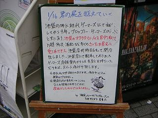 秋葉原06-0116-04