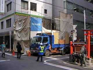 秋葉原06-0116-07