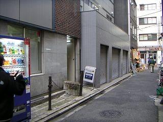 秋葉原06-0116-11