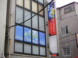 秋葉原06-0116-14