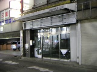 秋葉原06-0128-02