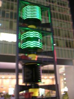 秋葉原06-0128-08