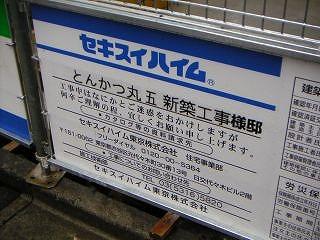 秋葉原06-0201-07