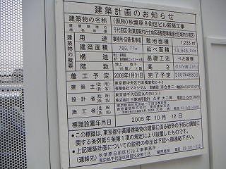 秋葉原06-0206-07