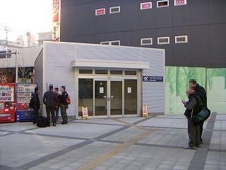 秋葉原06-0211-01