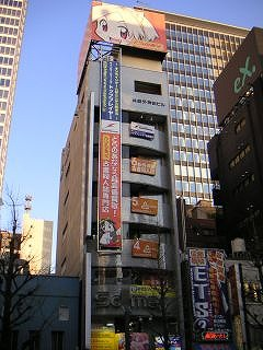 秋葉原06-0211-08