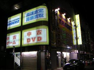 秋葉原06-0304-01