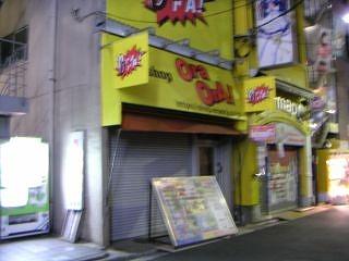 秋葉原06-0304-06