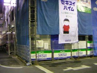 秋葉原06-0304-07