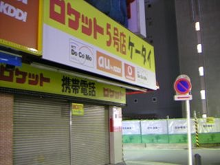 秋葉原06-0311-04