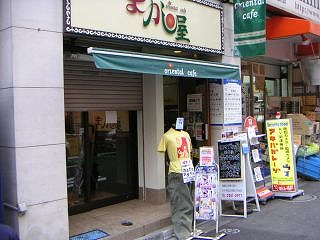 秋葉原06-0328-06