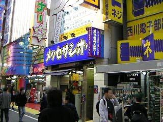 秋葉原06-0328-09