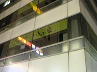 秋葉原06-0401-02