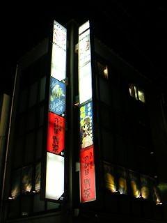 秋葉原06-0408-08