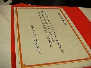 秋葉原06-0412-07