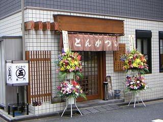秋葉原06-0412-19