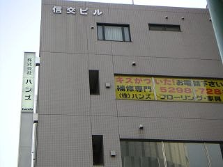 秋葉原06-0419-01