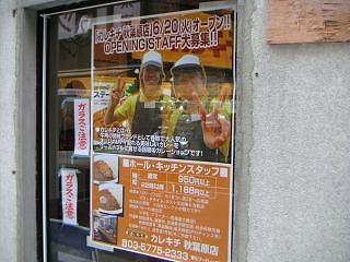 秋葉原06-0603-25