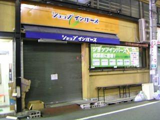 秋葉原06-0805-13