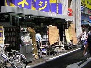 秋葉原06-0819-03