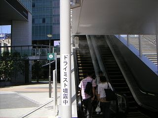 秋葉原06-0819-05