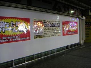 秋葉原06-0826-01