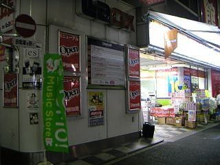 秋葉原06-0909-01