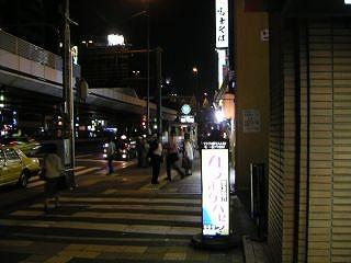 秋葉原06-0930-01