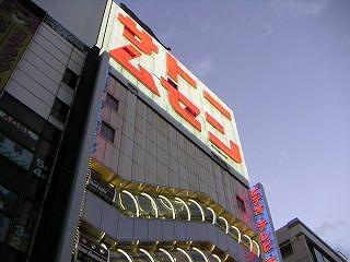 秋葉原06-1007-08