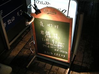 秋葉原06-1111-10