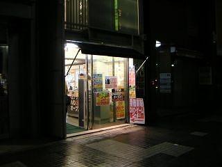 秋葉原06-1111-11