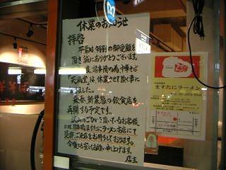 秋葉原06-1202-25