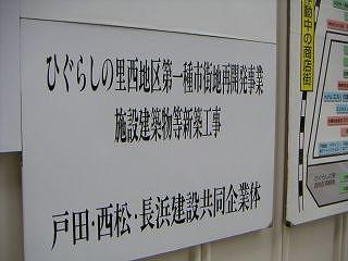 日暮里06-0701-01