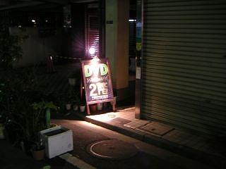 秋葉原07-0203-05