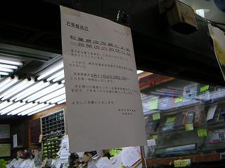 秋葉原07-0210-08