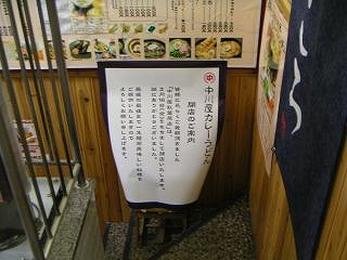 秋葉原07-0217-09
