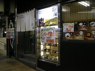 秋葉原07-0224-04