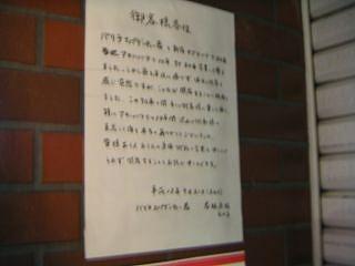 秋葉原07-0331-05