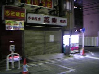 秋葉原07-0526-08