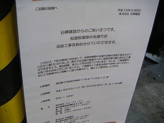 秋葉原07-0611-15