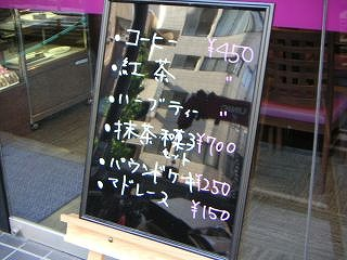秋葉原07-0616-12