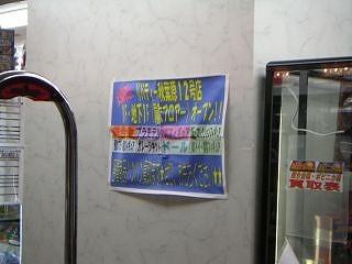 秋葉原07-0804-03