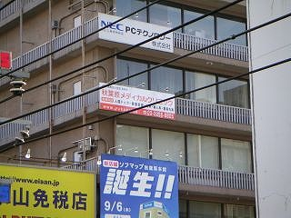秋葉原07-0908-11