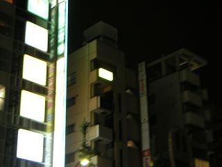 秋葉原07-0929-04