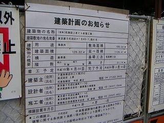 秋葉原07-1021-10